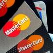 MasterCard : Paiement grâce aux selfies