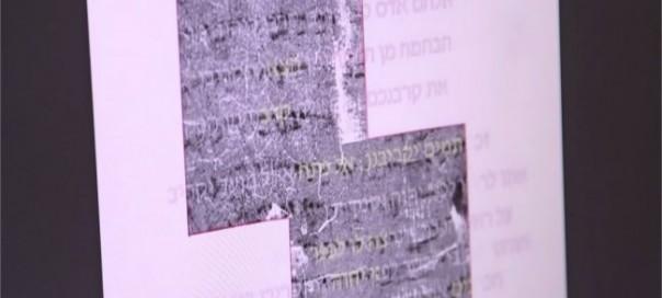 Un parchemin vieux de 1500 ans déchiffré grâce à la technologie