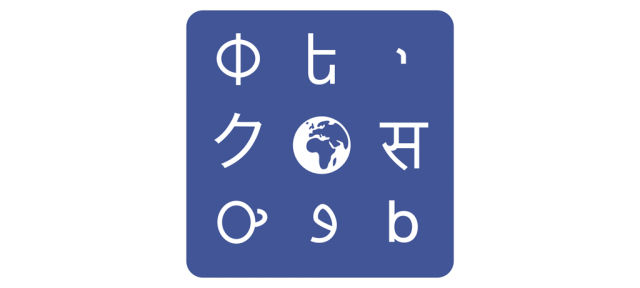 Facebook Translations Team