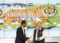 Google Inde