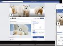 Fundraiser : Facebook dévoile sa plateforme de soutien/crowdfunding