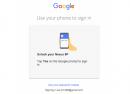 Google révolutionne l'authentification, sans mot de passe