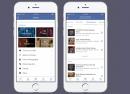 Facebook : Une meilleure suggestion d'évènements
