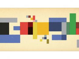 Google : Doodle Sophie Taeuber-Arp