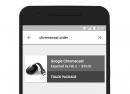 Google Inbox : Des réponses immédiates aux recherches