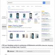 SEO : Taux de clic et positionnement en infographie