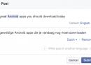 Facebook : Arrivée des publications multilingues sur les pages