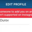 Instagram : Liens vers Snapchat et Telegram bloqués