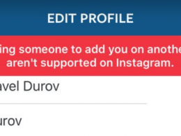 Instagram : Profil - Snapchat & Telegram