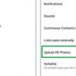 Facebook : Upload de photos HD sous Android