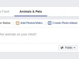 Facebook : Fil d'actualité - Filtres