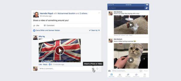 Facebook permet de poster des vidéos en commentaire
