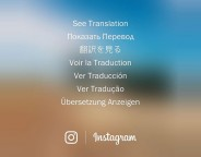 Instagram : Un bouton de traduction in-app à venir
