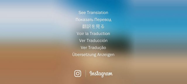 Instagram : Bouton de traduction