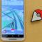 Pokémon Go : Tellement captivés par leur jeu qu'ils traversent une frontière