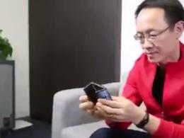 Xiaomi : Smartphone pliable