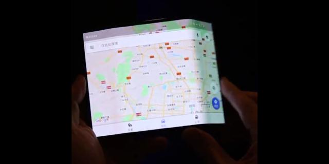 Xiaomi : Un smartphone à écran pliable en 3 panneaux