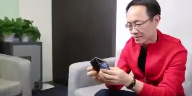 Xiaomi : Les détails du smartphone à écran pliable en vidéo
