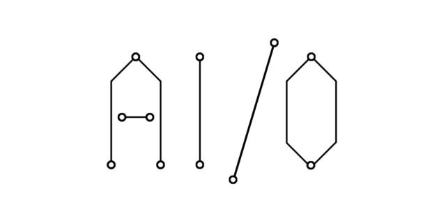 Logo AI NOW