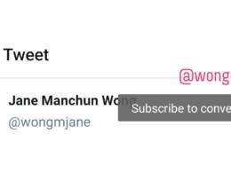 Twitter : Abonnement à une conversation
