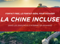 Free Mobile : Roaming depuis la Chine