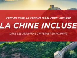 Free Mobile : Roaming depuis la Chine