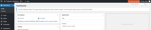 WordPress : Recovery mode