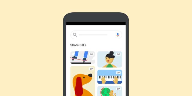 Google Images : Partage de GIF animé